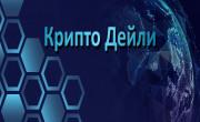 Ново! Крипто Дейли - фейсбук група и телеграм канал