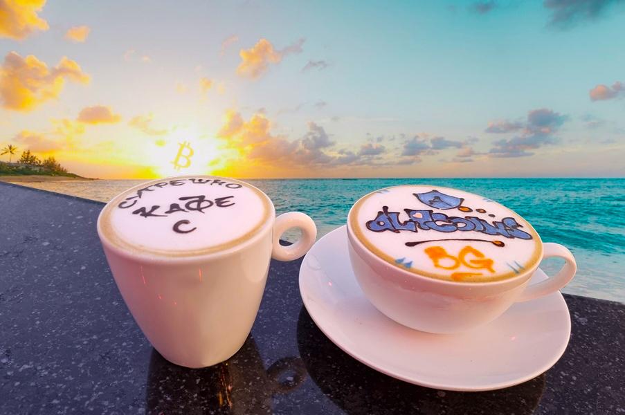 Сутрешно кафе с Altcoins.bg 05.10