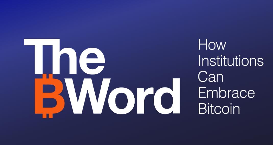 Най-важното, което трябва да знаете за 'The ₿ Word'