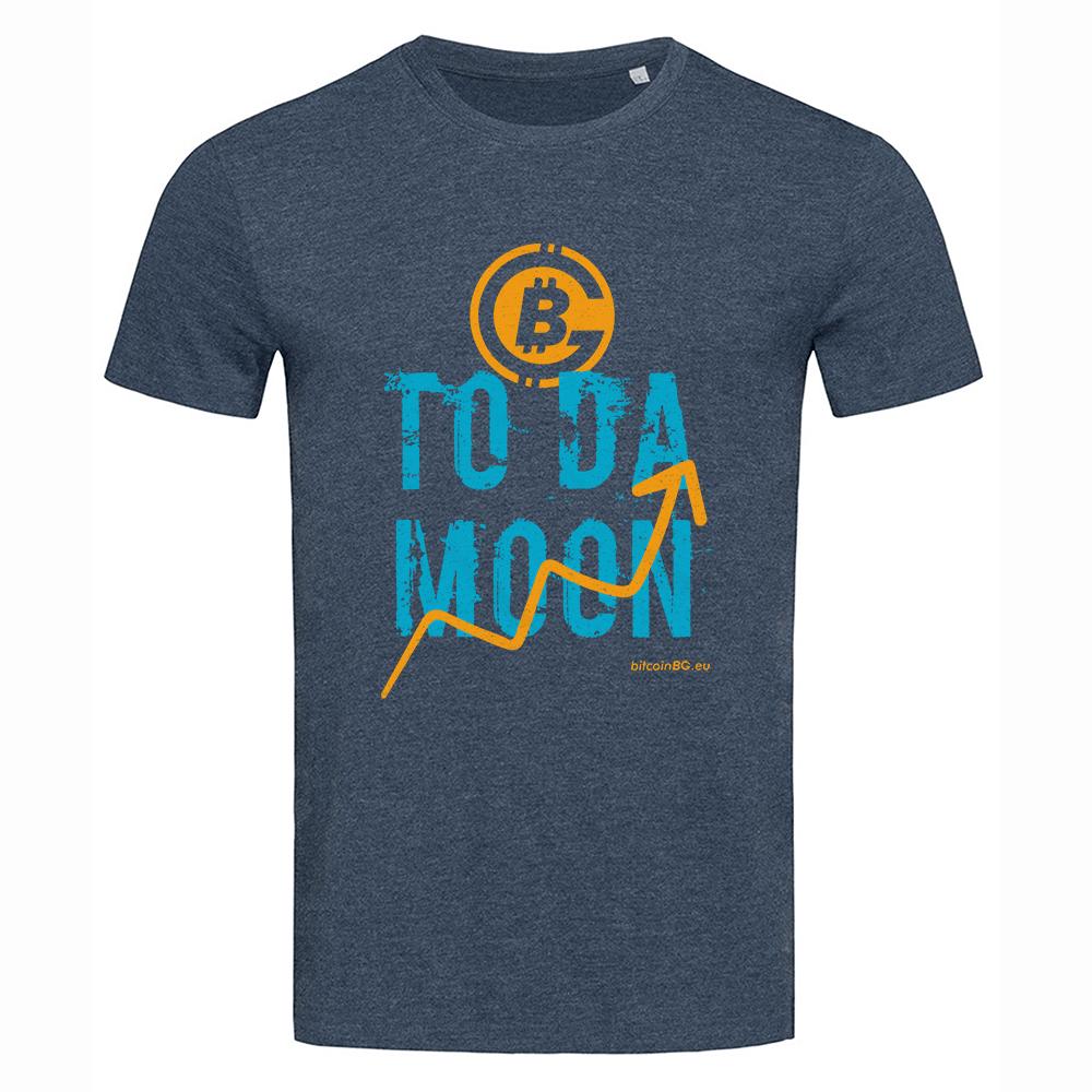 "Биткойн Тениска ""To The MOON"", цвят моряшко синьо"