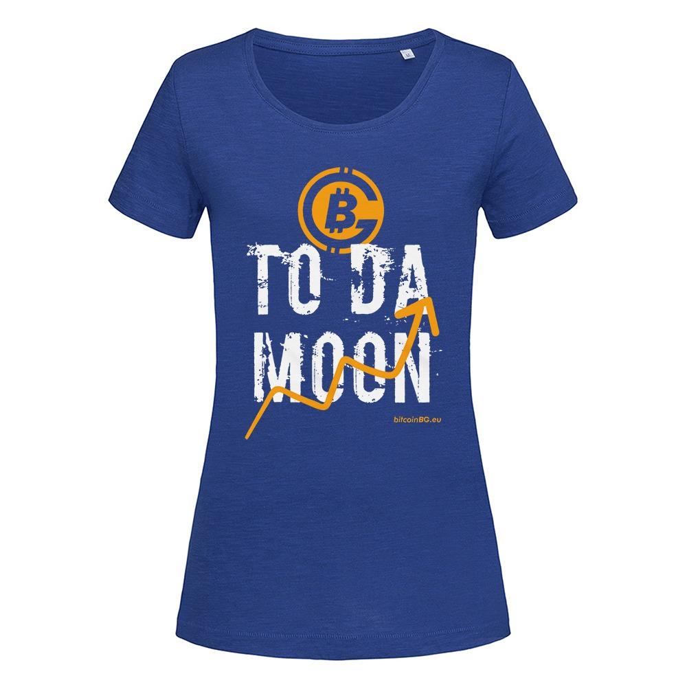 """Дамска тениска """"To The MOON"""", цвят тъмно синьо"""